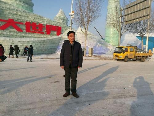 在北国冰城哈尔滨
